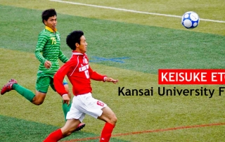 Kesiuke Eto Kansai University