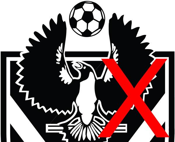 Incorrect logo use - cropped