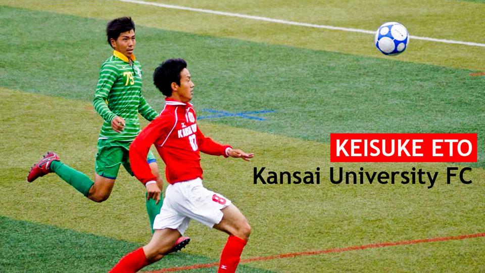 Kesiuke Eto Kansai University